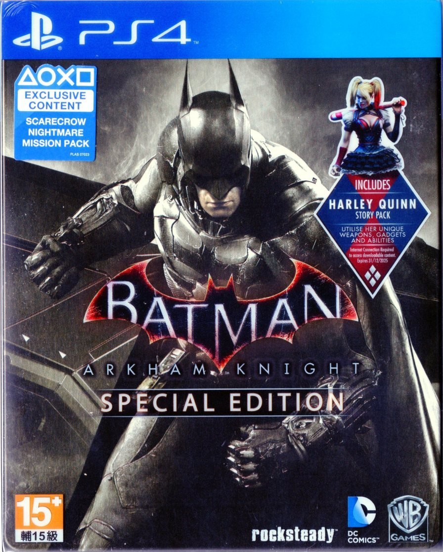 Batman: Arkham Knight Premium Edition Activation Key + Crack PC Game Free Download