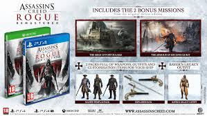 Assassins Creed Rogue Update v1.1.0 Crack Full PC Game Download