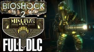BioShock 2 Crack PC +CPY CODEX Torrent Free Download