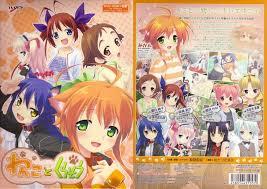 Wanko to Kurasou Crack PC +CPY Free Download CODEX Torrent Game