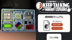 Keep Talking and Nobody Explodes Crack Full PC Game Free Download